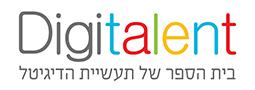 logo-digitalent